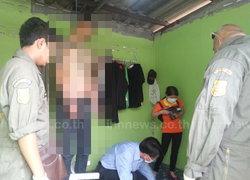 หนุ่มอุบลฯผูกคอตายคาห้องพักย่านนนทบุรี