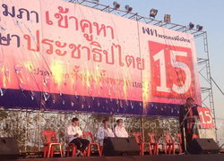 สมชาย นำทีมเพื่อไทยหาเสียงสระแก้ว