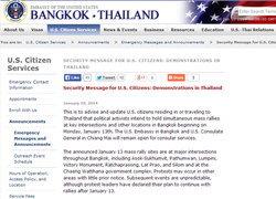 สถานทูตUSAออกคำเตือนพลเมืองในไทย