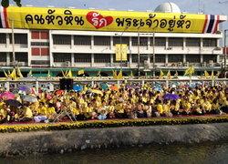 สื่อตปท.รายงานชาวไทยรับเสด็จฯในหลวง