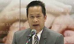 เพื่อไทยซัด 'สุเทพ' ประกาศเป่านกหวีดครั้งสุดท้ายจนเฝือ