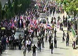 EUกังวลสถานการณ์ในไทยหวังทุกฝ่ายแก้ไขสันติ
