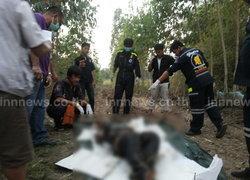 ปราจีนฯพบศพชายถูกฆ่าทิ้งข้างป่ายูคาลิปตัส