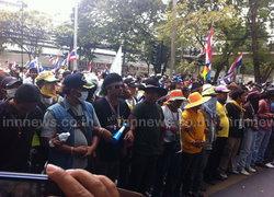 คปท.ถึงสถานทูตUSAซัดแทรกแซงการเมืองไทย