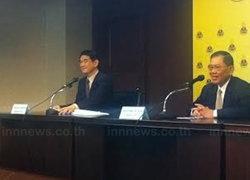 ป.ป.ช.ยกคำร้องถอดสุรพงษ์ออกวีซ่าทักษิณ