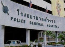 ย้ายดาบตำรวจฮีโร่เตะระเบิดรักษาร.พ.ตำรวจ