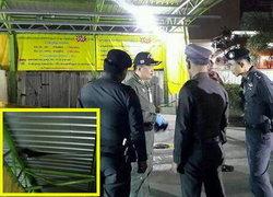 ป่วน!คนร้ายยิงM79เฉียด ศรส.-บึ้มไทยพาณิชย์คันนายาว