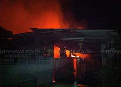 ไฟไหม้บ้านกลางเมืองเชียงรายวอดกว่าล้าน