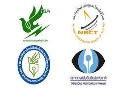 4องค์กรสื่อแถลงการณ์วอนยุติรุนแรงทุกรูปแบบ
