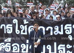 แพทย์พยาบาลจันทบุรีแถลงการณ์ยุติความรุนแรง