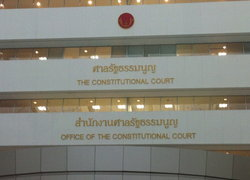 ศาลรธน.จำหน่ายคดีอภิสิทธิ์พ้นส.ส.เหตุยุบสภา