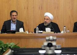USเตือนฝรั่งเศสสำหรับแผนขยายธุรกิจในอิหร่าน