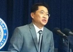 ปชป.พร้อมฟัง7องค์กรอิสระจี้แดงหยุดบีบปปช.