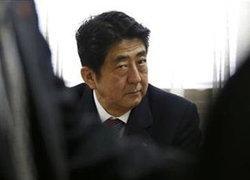ผู้นำญี่ปุ่น-ออสเตรเลียคว่ำบาตรรัสเซียเพิ่ม
