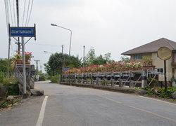ชาวบ้านกระแซงอ.สามโคกร้องสะพานแคบ