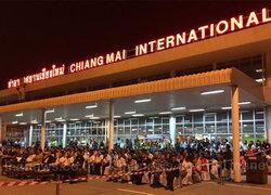 สนามบินเชียงใหม่ ซ้อมแผนเครื่องบินไถล