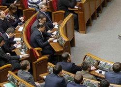 มติสภายูเครนให้กองทัพซ้อมรบร่วมนาโต้-ยุโรป