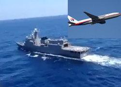 มาเลย์แสดงสำเนาการสื่อสารล่าสุดของMH370