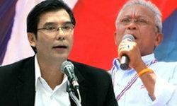 เพื่อไทยอ้าง สุเทพ รับค่ายุบเวที 500 ล้าน