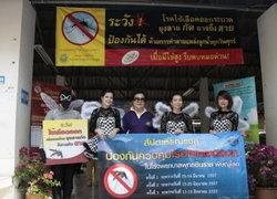 ร.พ.พุทธชินราชรณรงค์ป้องกันไข้เลือดออก