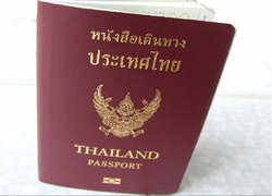 ตม.รับขบวนการซื้อพาสปอร์ตในไทยมีจริง