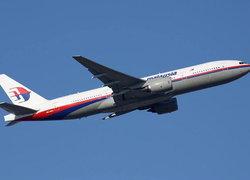 ดาวเทียมจีนพบ3ชิ้นส่วนคาดเป็นบินมาเลย์-เร่งค้นหา