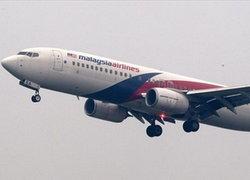 ทีมค้นหาMH370เบนเป้าอาจจอดลงพท.ใน20ปท.