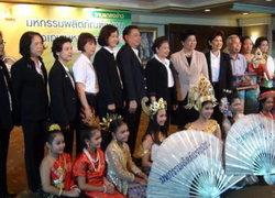 กทม.ชวนปชช.ร่วมงานผลิตภัณฑ์ชุมชน กทม.2014