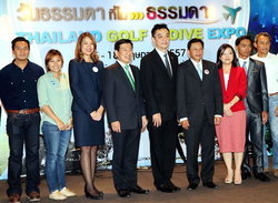 งานมหกรรมกอล์ฟ-ดำน้ำไทยช่วยไทย15-18พค.