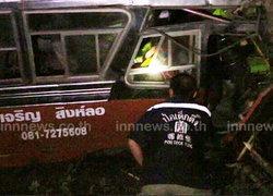 รถสาวโรงงานนันยางฯชนรถกู้ภัยตาย1เจ็บ40