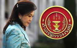 ศาลรัฐธรรมนูญ วินิจฉัย ยิ่งลักษณ์พ้นนายกรัฐมนตรี