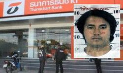 สืบปทุมฯ โชว์ผลงานรวบโจรชิงเงินธนาคารธนชาต อ้างตกงาน-เมียทิ้ง
