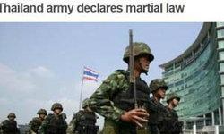 สื่อต่างชาติประโคมข่าวประกาศกฎอัยการศึกในไทย