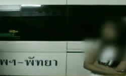 สาว 18 สติดี รอดหวุดหวิดรถตู้พัทยาฉุดขยี้กาม