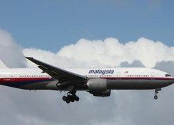 มาเลเซียแถลงความคืบหน้าล่าสุดMH370