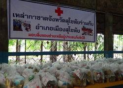 สุโขทัยมอบถุงยังชีพช่วยเหยื่อพายุฤดูร้อน