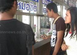 สถานีเดินรถโดยสารจันทบุรีคึกคนทยอยกลับ