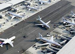 สถานทูตUSเตือนพลเมืองเลี่ยงมาสนามบินแบกแดด