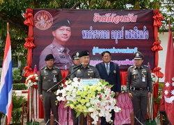 ผบ.ตร.หวังปีใหม่ไทยจะช่วยให้ประเทศปลอดภัย