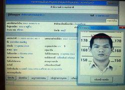 คืบเขยโหดฆ่า3ศพชลบุรีตร.เร่งไล่ล่า24ชม.