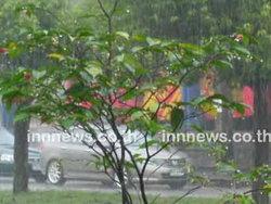 อุตุฯเตือนไทยมีฝนฟ้าคะนองลมแรง กทม. 40 %