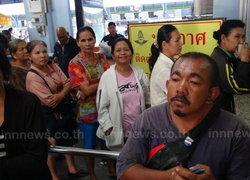 คนไทยแห่เดินทางกลับมาเลย์-สิงคโปร์รถบัส