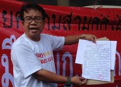 สื่อตปท.ตีข่าวศาลไทยออกหมายจัโกตี๋หมิ่นเบื้องสูง