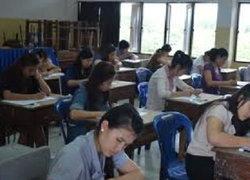 สอบครูผู้ช่วยไม่พบทุจริต-เร่งสอบผอ.ลงสอบครูผู้ช่วย