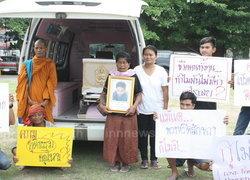 คดีกระทืบตายคุกรัตนบุรี-ญาติจี้หาตัวผู้บงการ