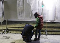 บิดาโวย ปธน.เกาหลีใต้ ชื่อลูกหายจากคนรอดชีวิต