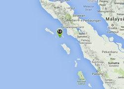 ดินไหว5.8ริกเตอร์เหนือเกาะสุมาตราอินโดฯ