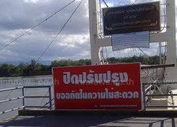 ตากปิดซ่อมสะพานแขวนสมโภช200ปี4ด.เริ่มวันนี้