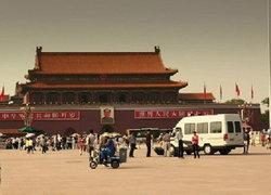 จีนติง US จุ้น ยุฮ่องกงประท้วงครบ 25 ปี