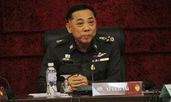 เด้ง 4 ตำรวจ พิษบ่อนพิษณุโลก